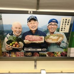 【ふるさと納税PR】羽田空港・東京モノレール